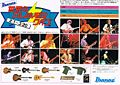 1980 02 Player Ibanez ad.jpg