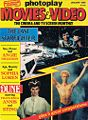 1985 01 Movies And Video cover.jpg