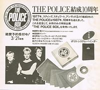 1987 The Police Box ad.jpg